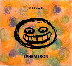 Ephemeron-Cover